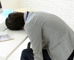 デスクワークで目の疲れを感じた際の対処法