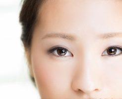 目の疲れはどうすれば解消できるのか