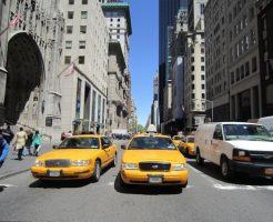 タクシードライバー転職