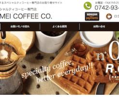 ロクメイコーヒー(ROKUMEI COFFEE)